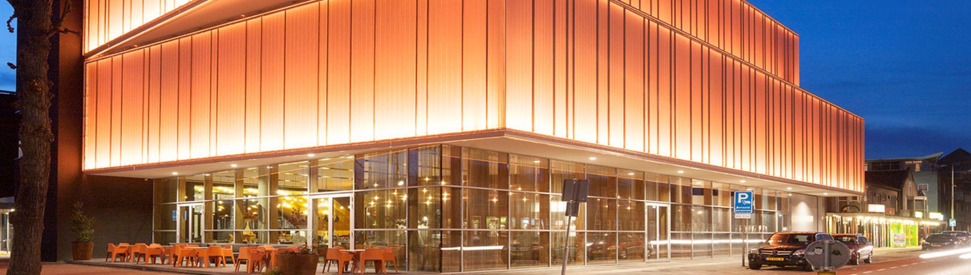 Theater Markant, Uden